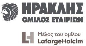 Όμιλος-ΗΡΑΚΛΗΣ_Combo-Logo2--300x161
